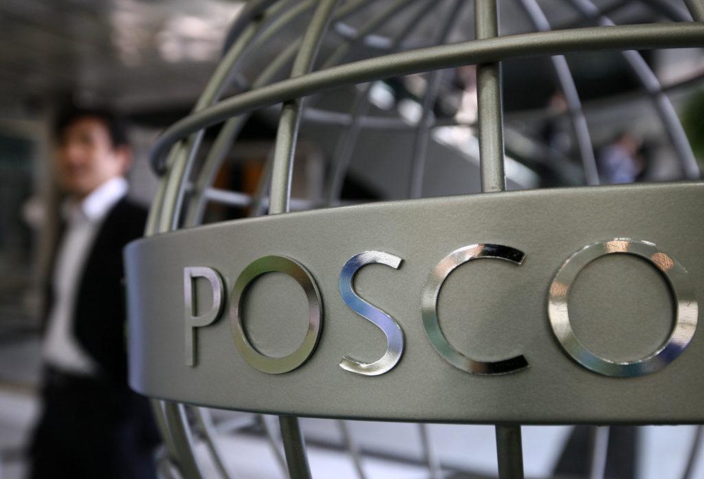 Логотип компании Posco